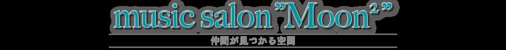 """music salon """"Moon²"""""""